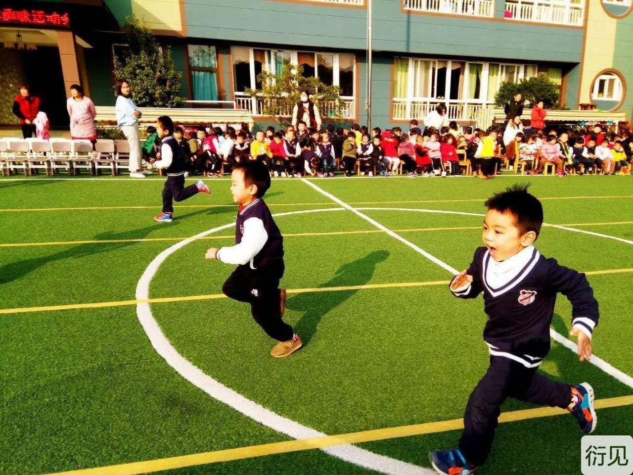 幼儿大班体育课教案:幼儿折返跑体能教案
